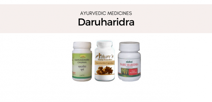 daruharidra benefits