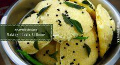 dhokla recipe _ Ayurvedum